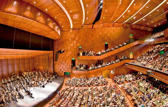 La sala principal del Teatro del Lago en Frutillar