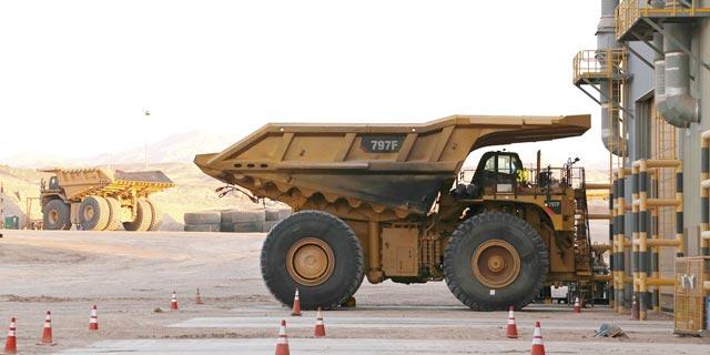 GIZ Bergbau Energieeffizienz
